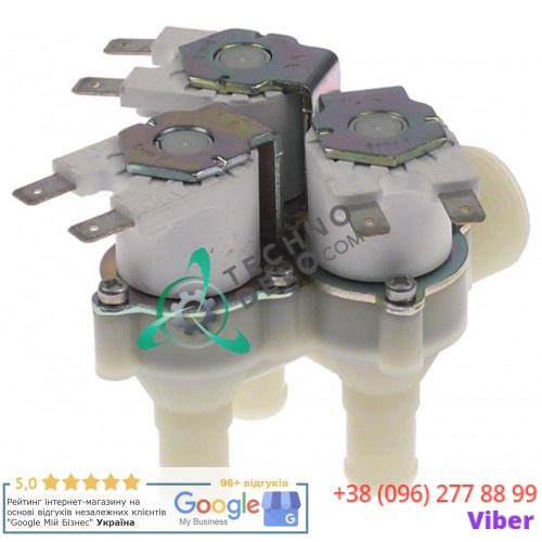 Клапан электромагнитный RPE 230В 3 выхода для оборудования Grandimpianti, Primus, Alliance и др.