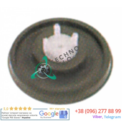 Мембрана 2706503R клапана серии Sirai L140-B 1/2 09135 для Angelo Po, Cimsa-Fabar и др.