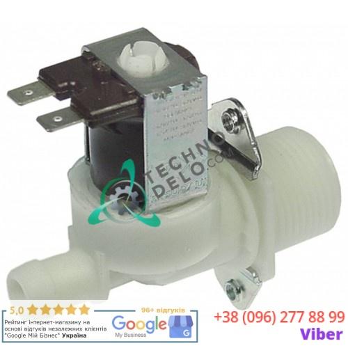 Клапан электромагнитный Eaton (Invensys) одинарный прямой 230VAC 3/4 DN10 для пароконвектомата Retigo и др.