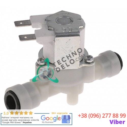 Клапан электромагнитный 230V 0.45 L/min EL125A0 KEL1252A для Unox