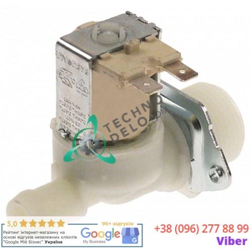 Клапан электромагнитный EATON (INVENSYS) 3106174 для Winterhalter GS501/502/515/640/650/660