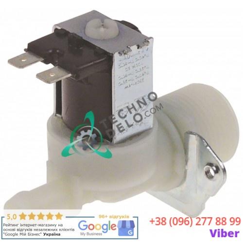 Клапан электромагнитный Eaton (Invensys) 230VAC 3/4 d11.5мм печи Lincat