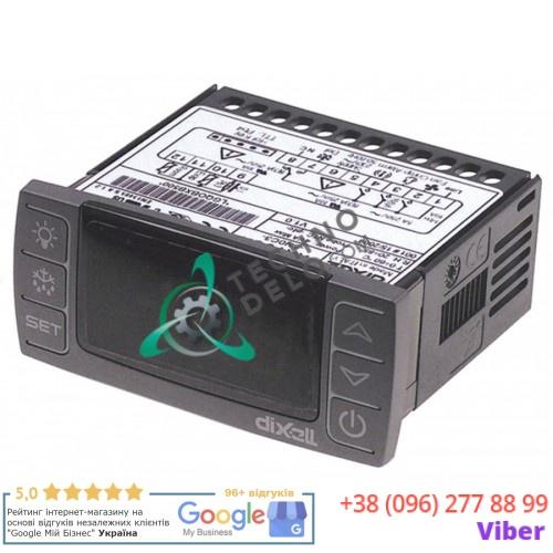 Регулятор электронный DIXELL 034.378221 universal service parts