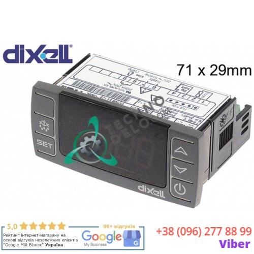 Регулятор электронный DIXELL 034.378267 universal service parts