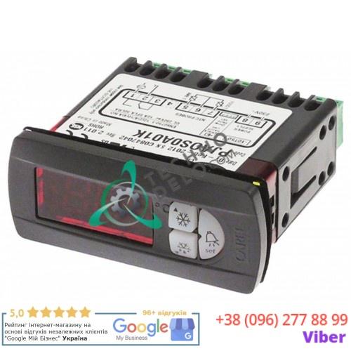 Контроллер CAREL PJAOS0A01K 71x29x65мм 250VAC датчик NTC 12A/10A 74700742 74700881 для оборудования Afinox