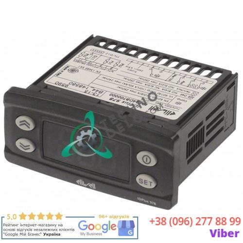 Контроллер Eliwell IDPlus 978 IDP24DB700000 71x29/74x32мм 230VAC датчик NTC/PTC/Pt1000 4 реле диапазон -55 до +150°C