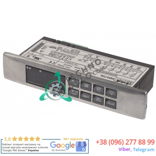 Регулятор электронный DIXELL 034.378456 universal service parts