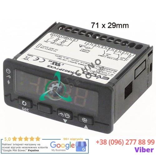 Контроллер EVCO EVK802P7 71x29мм 230VAC датчик NTC/PTC FR6635860 / FR995036 для Friulinox, Polaris и др.