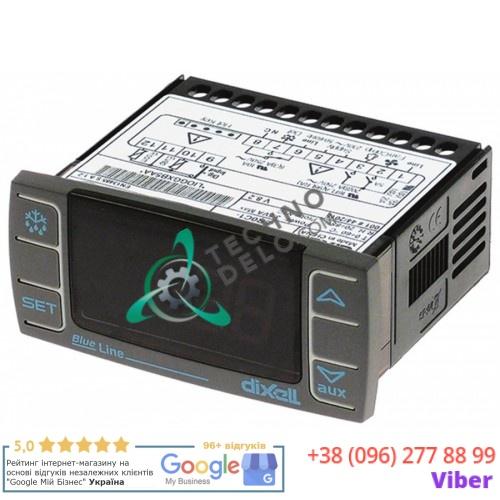 Регулятор электронный DIXELL 034.378535 universal service parts