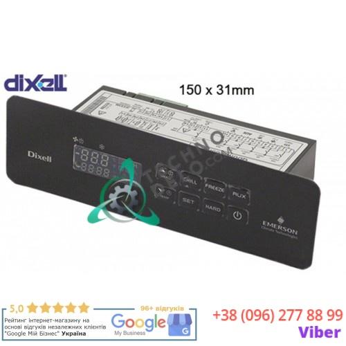 Контроллер Dixell XB590L-5N1C1R 150x31x76мм 230VAC датчик NTC 6 выхода реле -40 до 110°C для шоковой заморозки