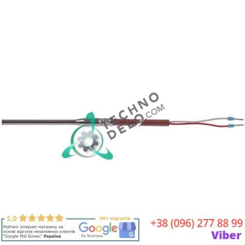 Датчик температурный Pt100 ø4x75мм кабель силикон L-1,7м 407334 / 30140120 для Küppersbusch и др.