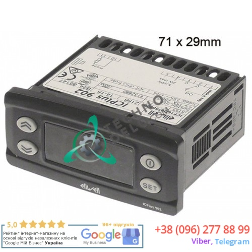 Контроллер Eliwell ICPlus902 ICP16D0750000 71x29мм 230VAC датчик NTC/PTC для Bourgeat, CB, Electrolux, Friginox, Metalcarrelli