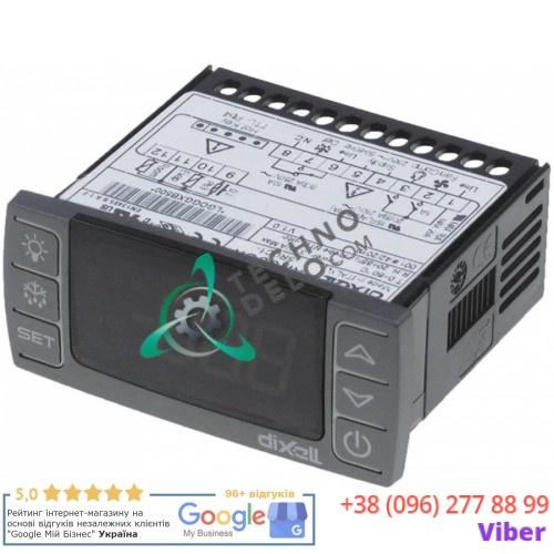 Контроллер Dixell XR60CX-5R0C1 71x30мм 230VAC датчик NTC 3 реле -55 до +150°C DEF 8(3)A вентилятор FAN 5A для Infrico