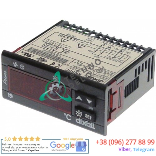 Регулятор электронный DIXELL 034.379983 universal service parts