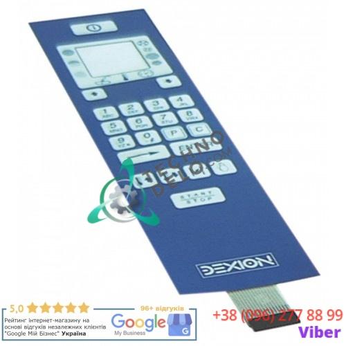 Панель управления (гибкая) Dexion 66202001 для печи