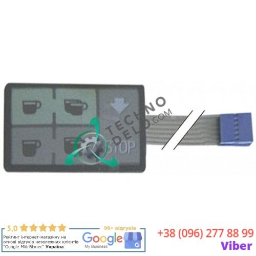 Панель управления (гибкая) 10315 F980 для кофемашины Faema DUE A