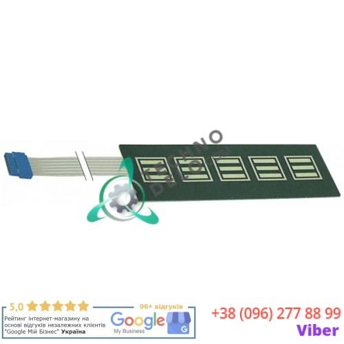 Панель управления (гибкая) 496-071-010 для кофемашины Cimbali