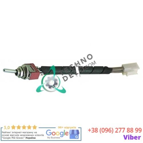 Выключатель рычажный 232.400446 sP service
