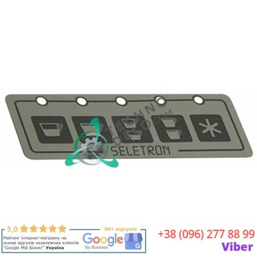 Стикер 110x38мм 01521 обозначения кнопок панели управления профессиональной кофемашины La Spaziale SELETRON