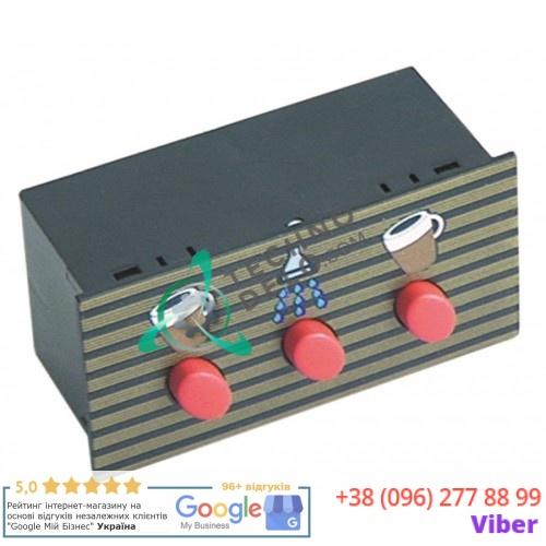 Панель управления 3 кнопки 18371020 кофемашины Astoria Cma