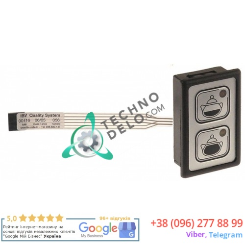 Блок управления 034.400755 universal service parts
