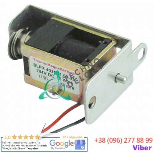 Магнит zip-400850/original parts service