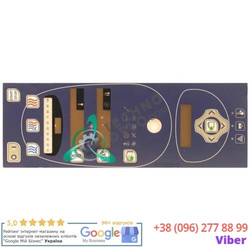 Панель стикер 007057 для пароконвектомата Zanussi/Electrolux AOS