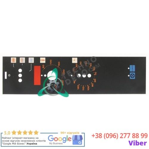 Стикер 002831 обозначения кнопок панели управления для профессионального оборудования Electrolux, Zanussi