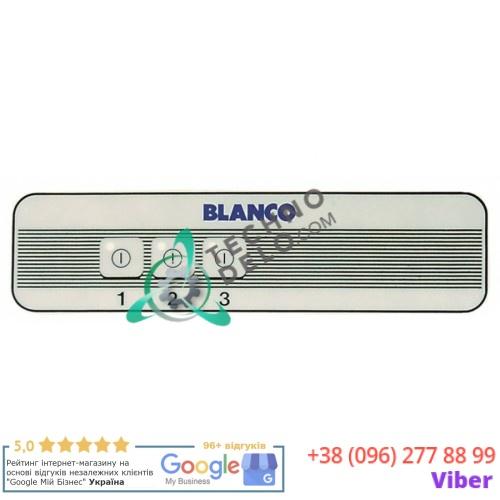 Стикер 146208 177x46мм обозначения кнопок панели управления профессионального оборудования кейтеринга Blanco