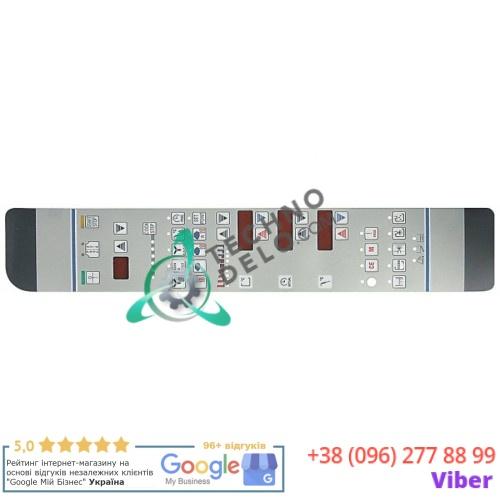 Панель 232.401545 sP service