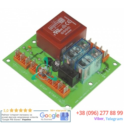 Плата электронная 230В IV5940500 MF2140 для мясорубки/тёрки сыра мод.12-22 Sirman