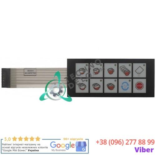 Панель управления (гибкая) 135x60мм 10 кнопок 20127005 для кофемашины Wega CMA