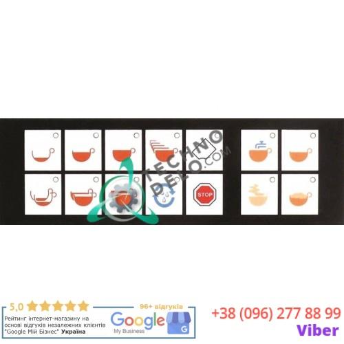 Панель управления (гибкая) 190x60мм 20127006 для кофемашины Wega CMA