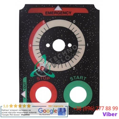 Стикер обозначения кнопок 139x99мм панели управления RG04348 для картофелечистки Sirman PP4-PP8-PP15 Expo