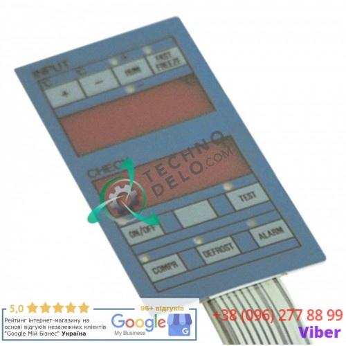 Панель управления (гибкая) 01086805R печи Dexion, MBM