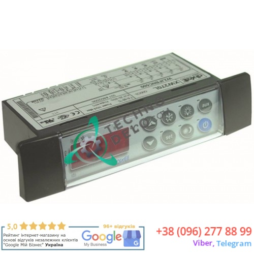 Регулятор электронный DIXELL 034.402037 universal service parts