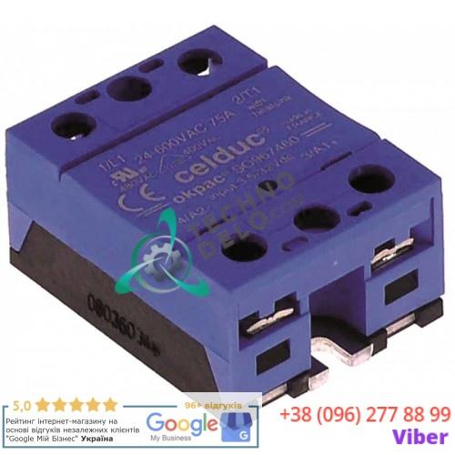 Реле Celduc SO967460 1 фаза 75A 24-600В 59x45мм