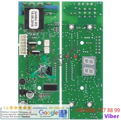 Плата электронная 0230036 вакуумного упаковщика Henkelman Jumbo