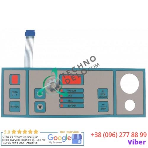 Пленочная клавиатура 0810050 вакуумного упаковщика Henkelman H100/H200 и др.