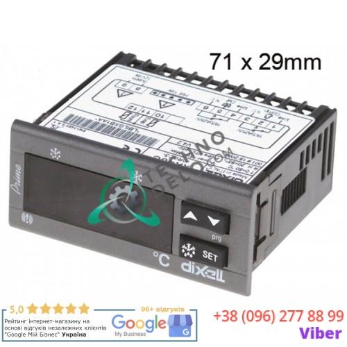 Контроллер Dixell XR40C-0R0C3 71x29мм 12VAC/VDC NTC 2 выхода реле 0-60°C 308X02 для холодильного шкафа Infrico и др.
