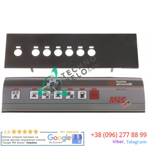 Стикер 310x88мм SPA79016082 обозначения кнопок панели управления кофемашины Nuova Simonelli MAC CUP