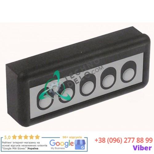 Блок управления 232.402667 sP service