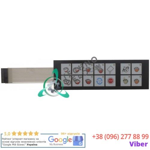 Панель управления (гибкая) 190x60мм 20127003 для кофемашины Astoria Cma Sara-1GR-1/Sara-2GR-2