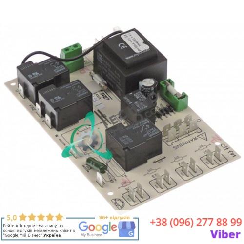 Плата электронная силовая TRS для овощерезки Zanussi/Electrolux