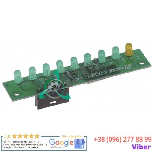 Плата электронная Gicar L-100мм для стиральной машины Grandimpianti