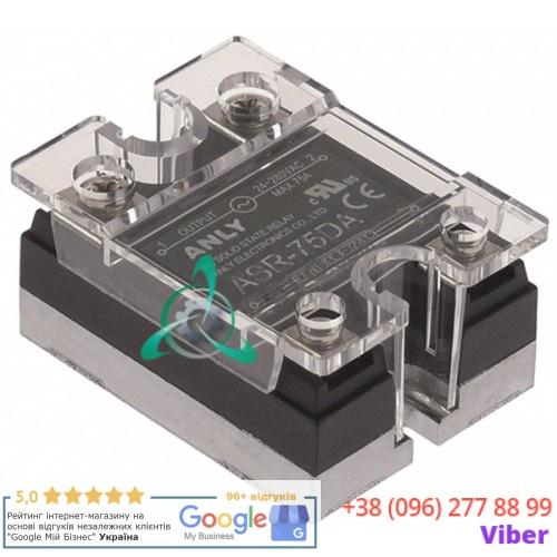 Реле твердотельное Anly ASR-75DA 1 фаза 75A 24-280V/4-32VDC 47,5x43мм для оборудования HoReCa и др.