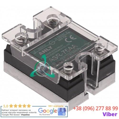 Реле твердотельное Anly ASR-75AA 1 фаза 75A 24-280V/80-280VAC 47,5x43мм