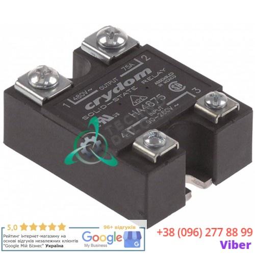 Реле полупроводниковое Crydom HA4875 1 фаза 75A 48-480C 90-280VAC 58,4x45,7мм 31463 для Middleby Marshall и др.