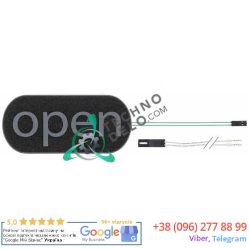 Панель управления (гибкая) 67016870 печи Lainox NABOO