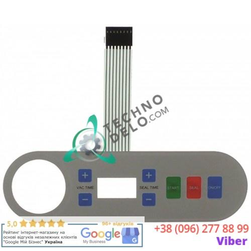 Панель управления (гибкая) 190x55мм для вакууматора Horeca Select, MCC